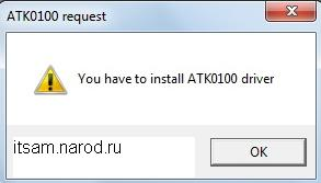 Atk0100 Driver Asus